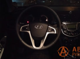 Перетянутый руль Hyundai Solaris 1 поколение 2012 год установлен на место