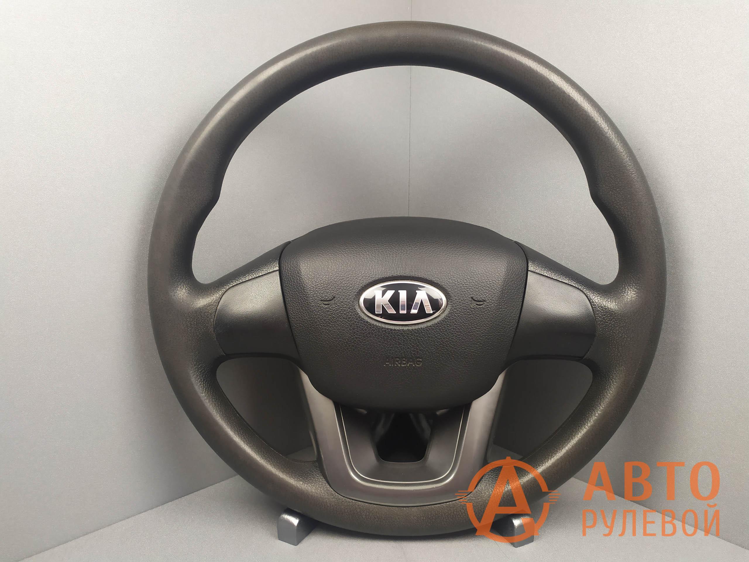 Руль Kia Rio 3 поколение 2013 до перетяжки