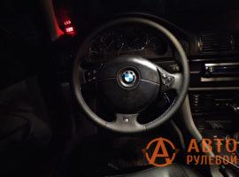 Перетянутый руль в экокожу BMW M5 3 поколение (E39) 1998 установлен на место
