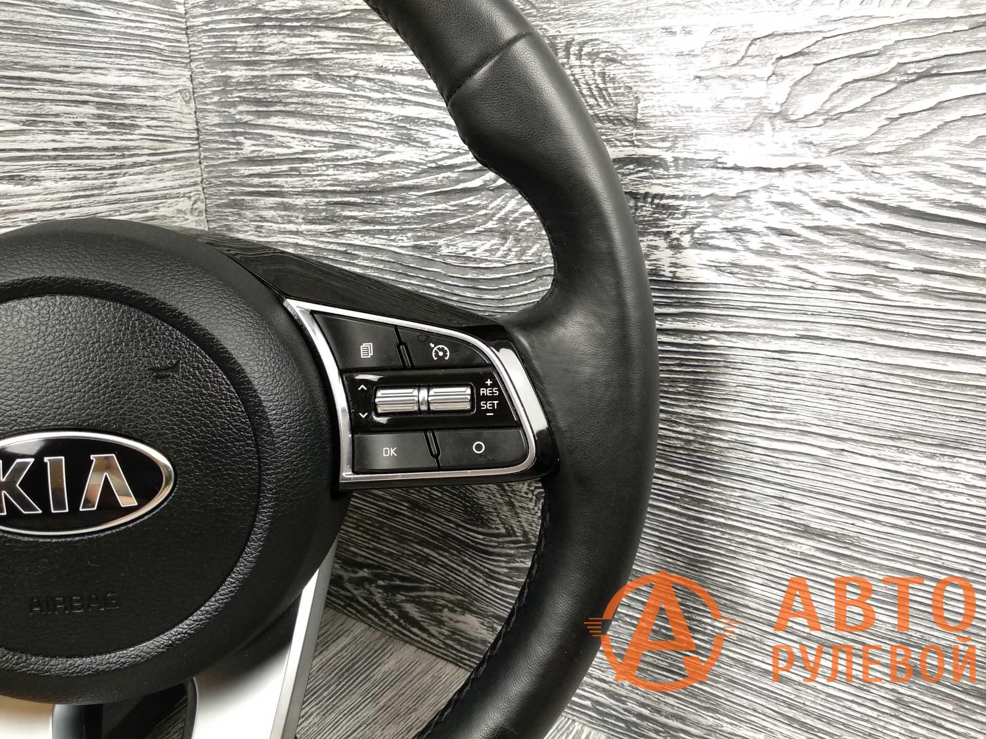 Руль 2 Kia Cerato 4 поколение 2020 до перетяжки - 1