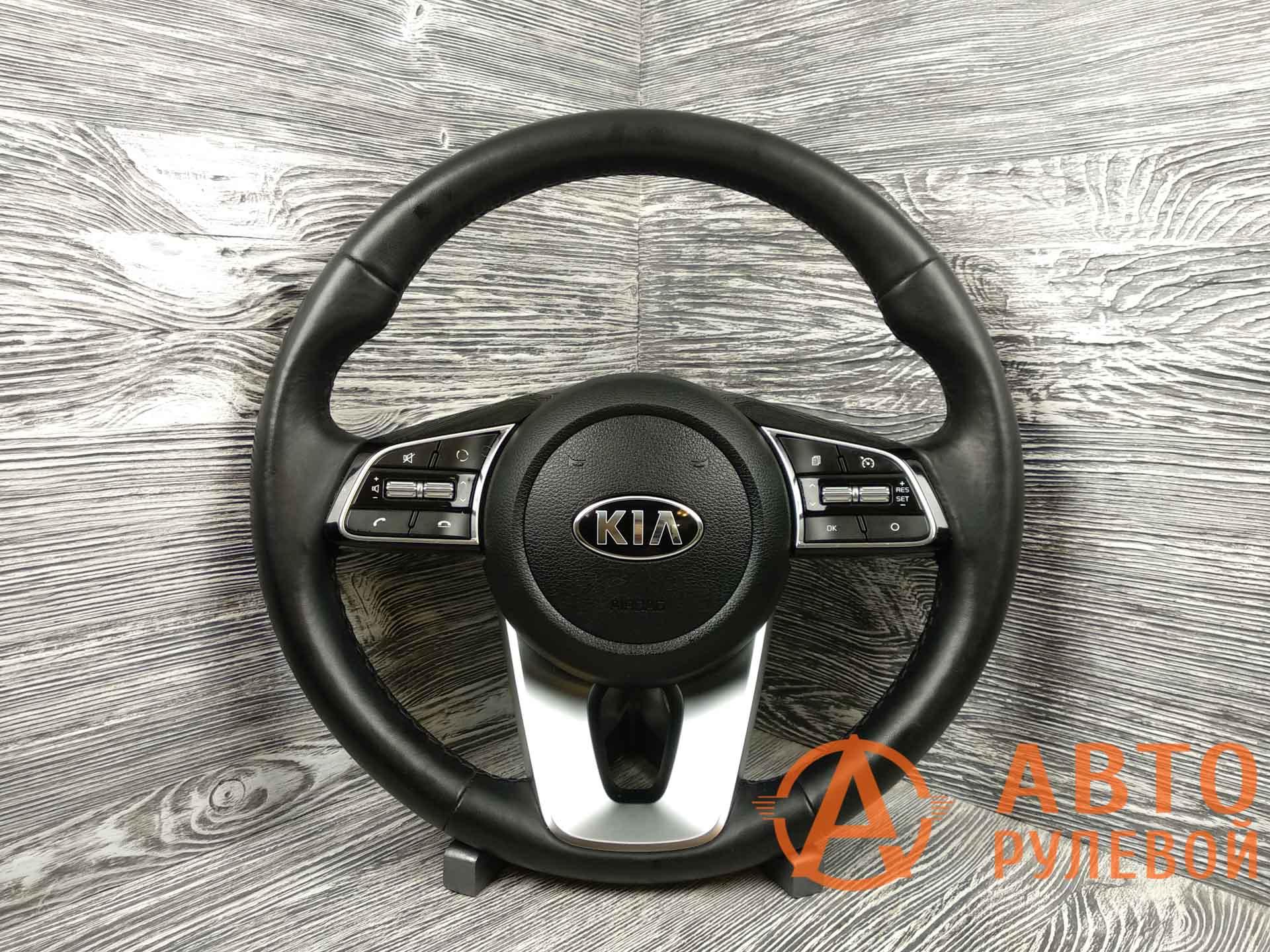 Руль 2 Kia Cerato 4 поколение 2020 до перетяжки